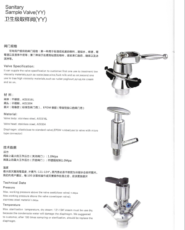 Industrial SS304 Stainless Steel control valve Sampling Valve, PTFE Stainless Steel Sampling Valve