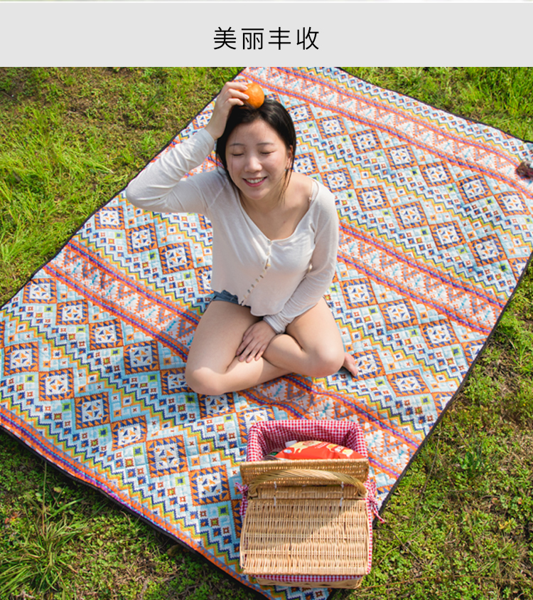 200*200cm High quality large beach pocket kid picnic mat