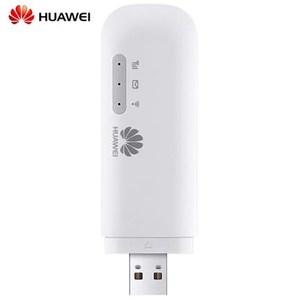 Huawei Wireless Modem Unlocker, Huawei Wireless Modem