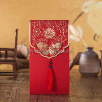 Wishmade 3d butterfly chinese red wedding invitation cards laser wishmade 3d butterfly chinese red wedding invitation cards laser with red envelope cw7033 stopboris Image collections