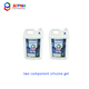 2-component insulation gel silicone SI2603A/B