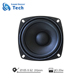 Cheap price 4 inch loudspeaker 10w 20w 4 ohm full range speaker