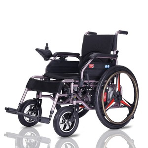 24 Inches Big Wheels Lightweight Electric Wheelchair Motorized Wheelchair