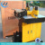 Hydraulic Copper And Aluminum Busbar Processing Machine For Cutting Bending Tools