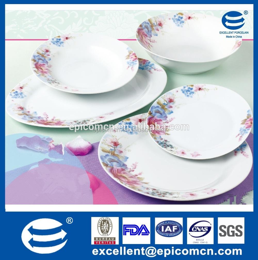 heat resistant 20pcs fine royal porcelain round Turkish porcelain dinnerware sets with royal elegant  sc 1 st  Excellent Porcelain Co. Ltd. - Alibaba & heat resistant 20pcs fine royal porcelain round Turkish porcelain ...