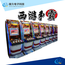Coin operated fish game table gambling machine Western Journey Hegemony electronic bingo arcade fishing game machine
