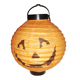 Paper Halloween Costumes China Wholesale For Pumpkin