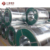 prime quality 24 gauge dx52d z100 z60 z180 galvanized steel coil sheet