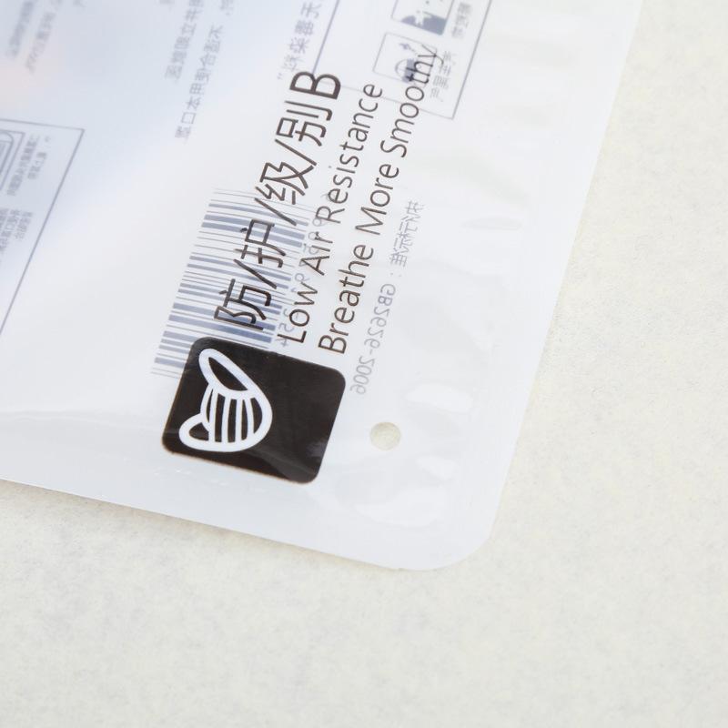 Customized mask composite clip bone self-sealing bag plastic sealing bag Shenzhen direct sales
