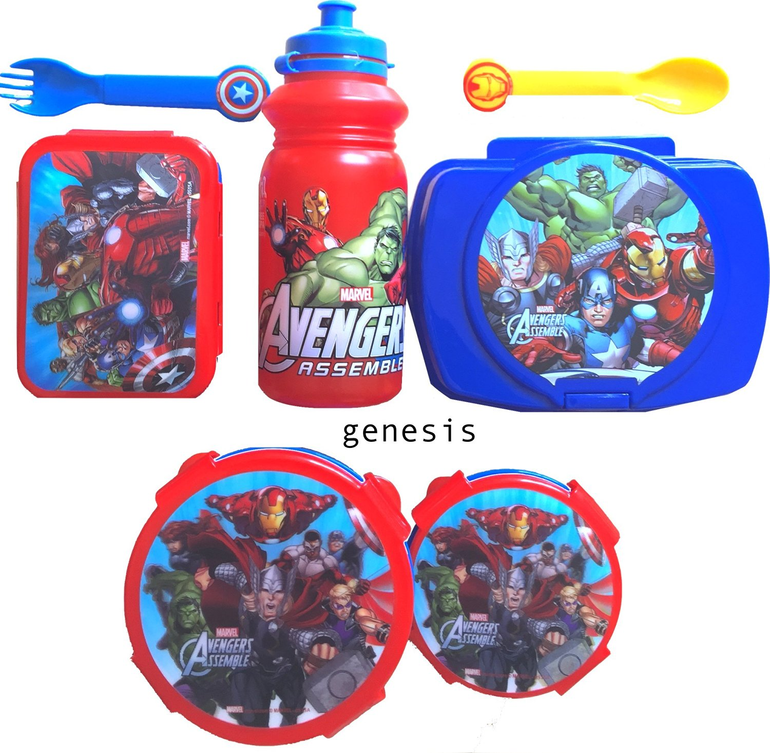 Marvel Avengers Children's Lunch Gift Set With Snack & Food Storages, Bottle, & Utensils