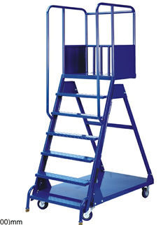 Used Warehouse Ladder Trolley Step Ladder With Tray Four