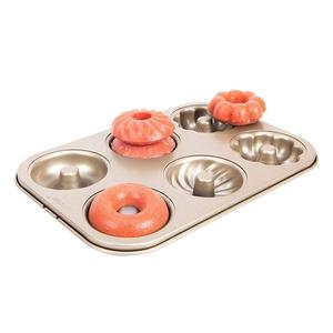 6 Cup Muffin Pan Nonstick Donut Cookie Mold Steel Bakeware Baking Pastry Tool Baking