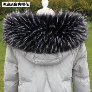 Artificial racoon fur collar faux raccoon fur collar for garment accessory