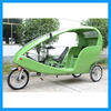 3 Wheel Tricycle Rickshaw With Canopy