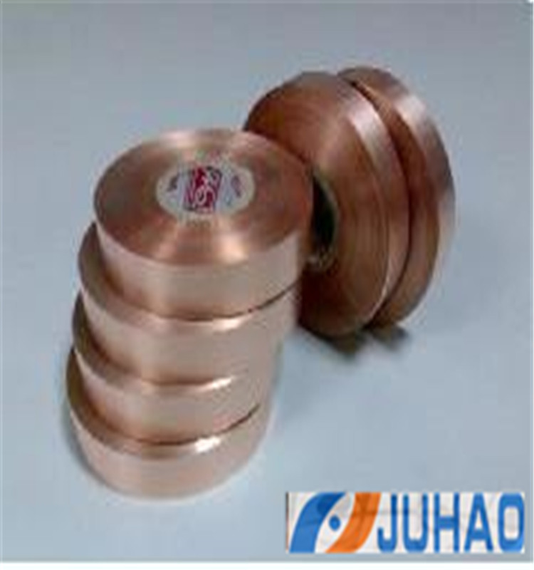 brass strip coil 1 kg copper price in india