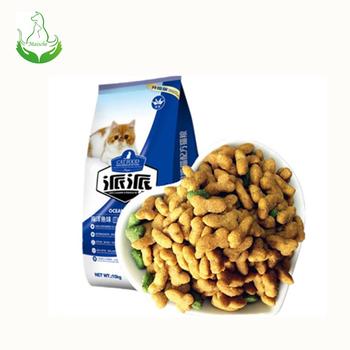 Alibaba Best Seller Sea Fish Flavor Bulk Dry Cat Food Buy Cat Food