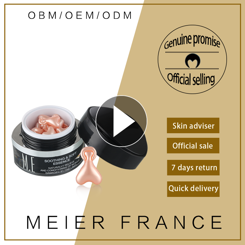 OEM/ODM Save 20% Free Sample EGF skin care serum product