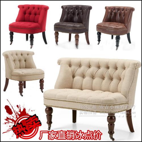 Nordic American Law Retro Fabric Small Sofa Chair Ikea