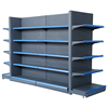 /product-detail/good-quality-heavy-duty-cold-rolled-steel-rack-gondola-supermarket-shelf-grocery-store-shelf-60504891149.html