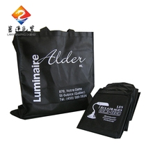 High quality composite PP promotion exquisite non-woven fabric hand shopping bag
