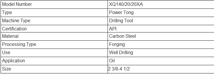 API 7K  XYQ12  oil drilling all sizes hydraulic tubing power tong