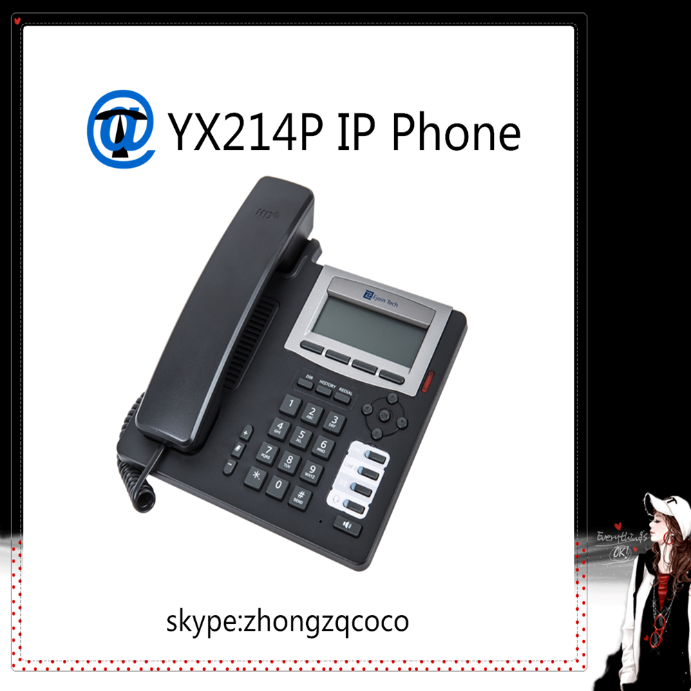 YX214P IP Phone SIP support 2 SIP lines Support main DNS and secondary DNS server.