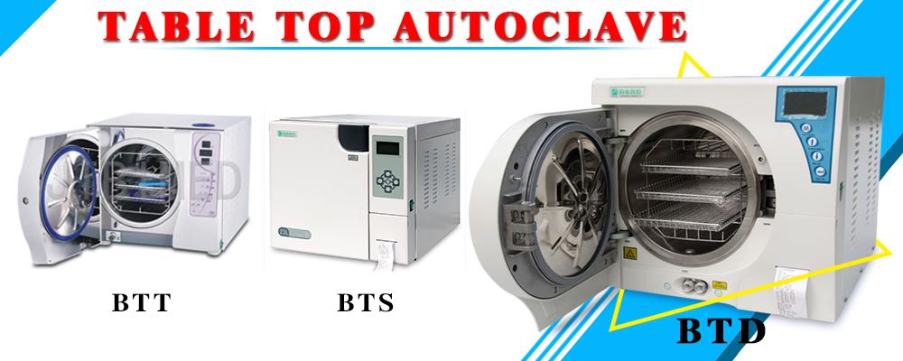 autoclave machine cost