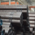 st52 Hot rolled seamless carbon steel pipe
