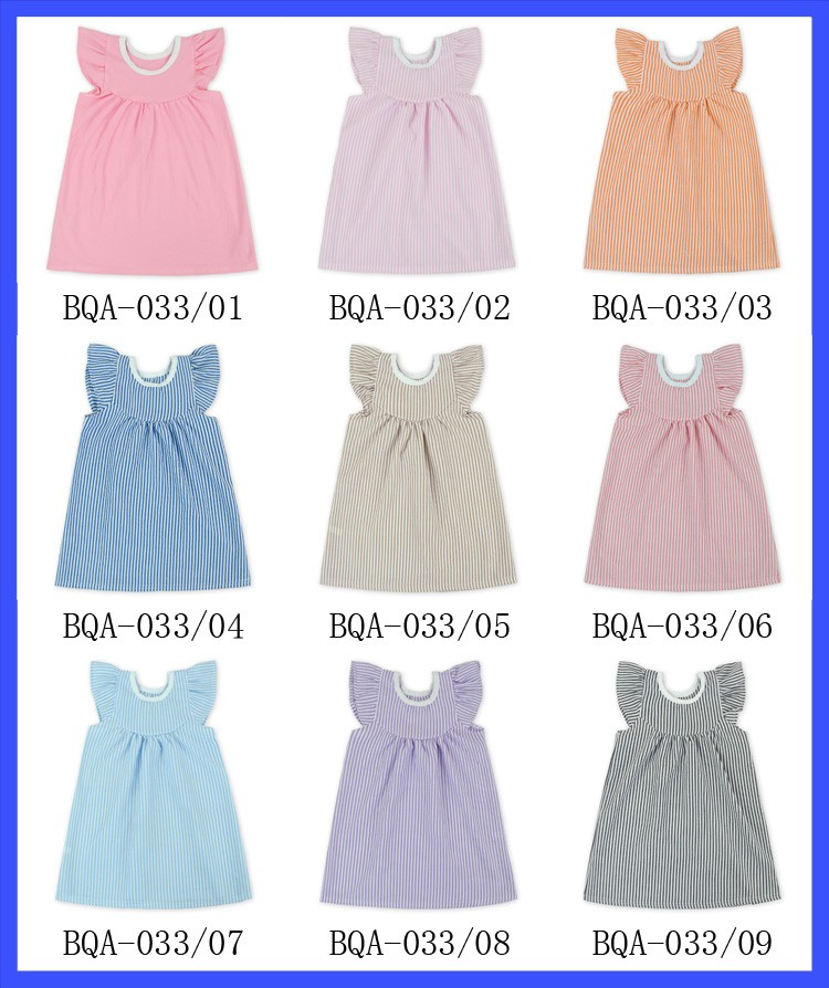 New Fashion Flutter Sleeve Baby Girls Valentines Dress Designs Children's Frock Dress Wholesale Girls' Valentine's Day Dresses