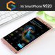 3G smartphone N920 6inch android Mobile Phones super slim Cellphones best smartphone