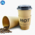 2020  high quality  Biodegradable Compostable Custom Printed Disposable Pla Paper Cup For Coffee