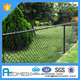 metal fence chain link fence (factory)