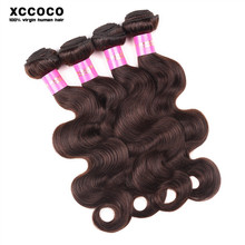 Soft and clean color 2 body wave 100% human fake hair do, hair salon extensions