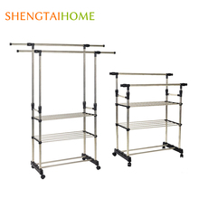 2 Rail Folding Laundry Clothes Drying Rack