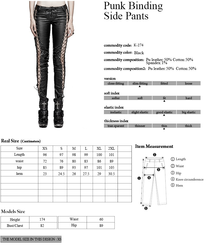 K-274 PUNK RAVE New Unique Design PU Vertical Stripe Girls Pants