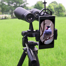 Hot Selling Cell Phone Mounts Used for binoculars for Sale