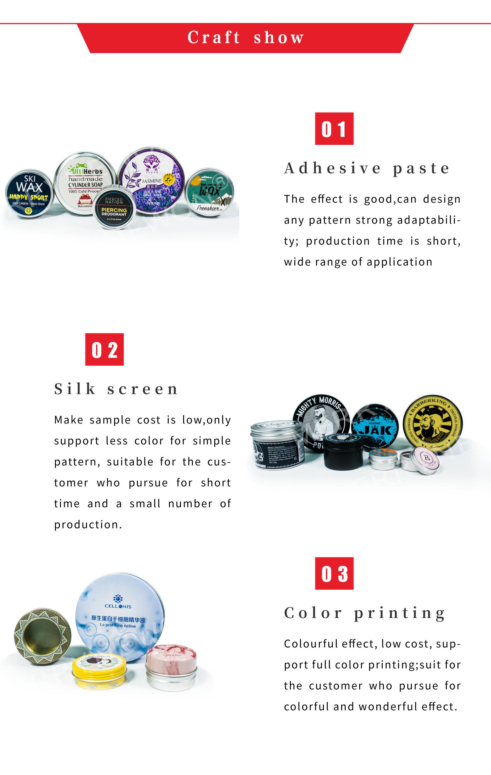 Alluminio cosmetici barattoli vaso per il labbro blam vaso/cera/cura della pelle/crema di latta può essere Custom design logo con Più colori di formato