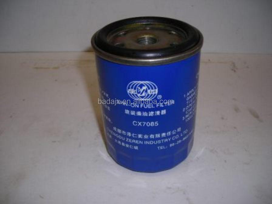 jinma cx7085 fuel filter & jinma tractor parts - buy jinma ... poulan pro fuel filter jinma fuel filter #6