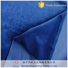 100% polyester material plain style knitted velvet for fashion garments fabric