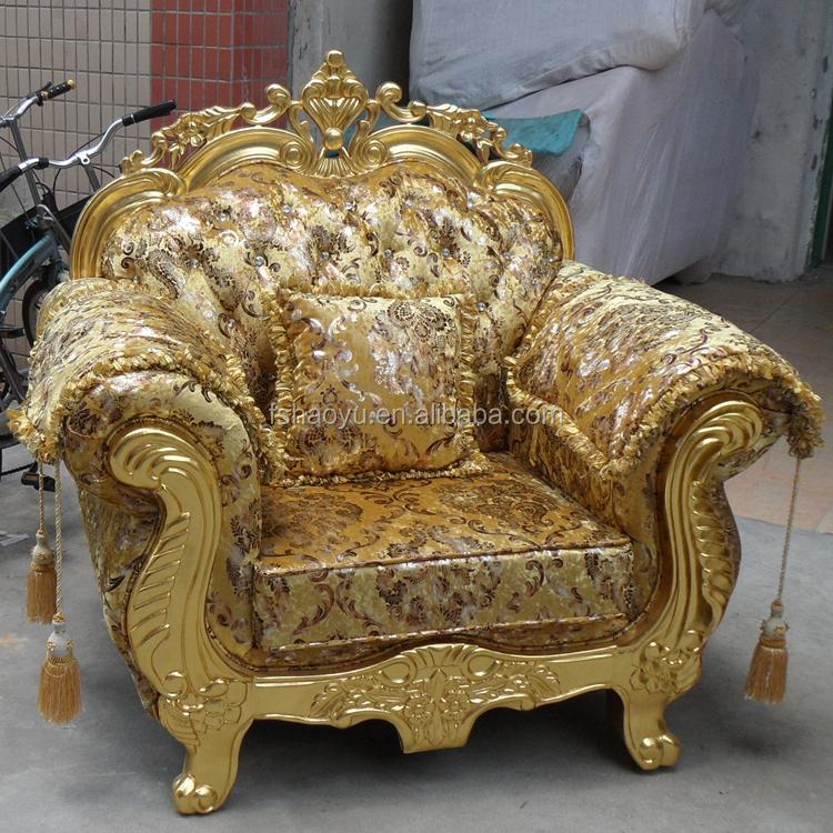 Royal Living Room Sofa Furniture, Golden Dubai Sofa Design(DWL929)