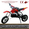 Good Quality Factory Directly Provide Mini Motorcycle Start Electric