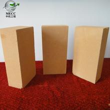 high temperature resistance high density refractory brick