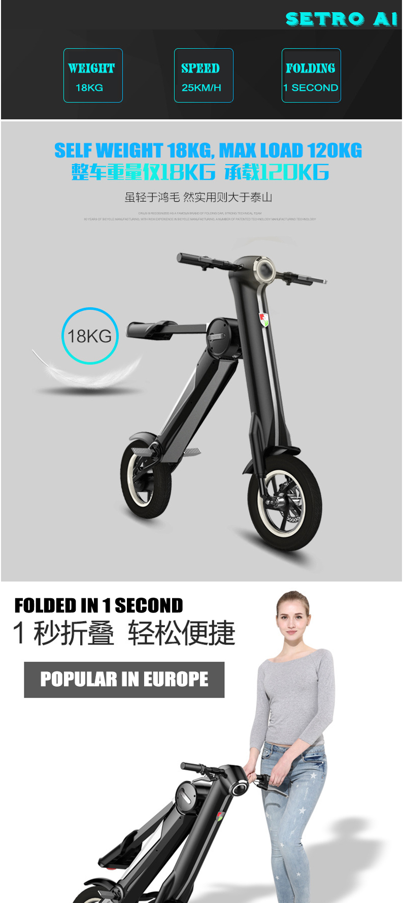 Dropshipping 25 KM/H 12 Inch Motor Europe Electric Scooter Bike
