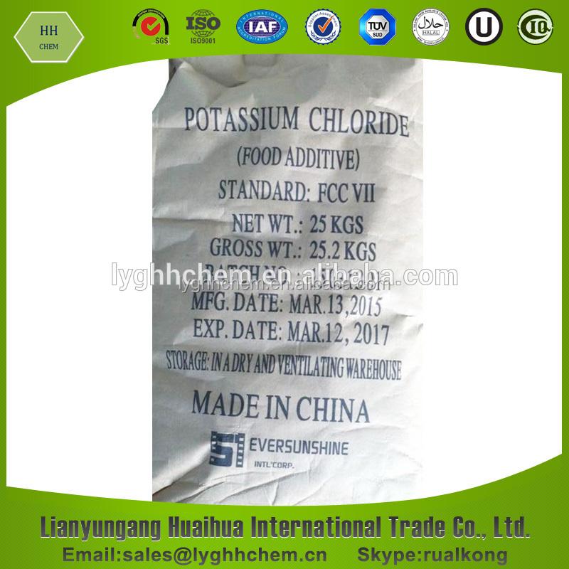 Potassium Chloride Fertilizer Grade, Potassium Chloride Fertilizer ...