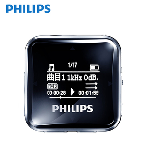 Philips 0.91inch Display Mini Clip MP3 Player with Built in Speaker