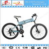 alloy frame and fork folding electric bike 21 speed electric folding bike