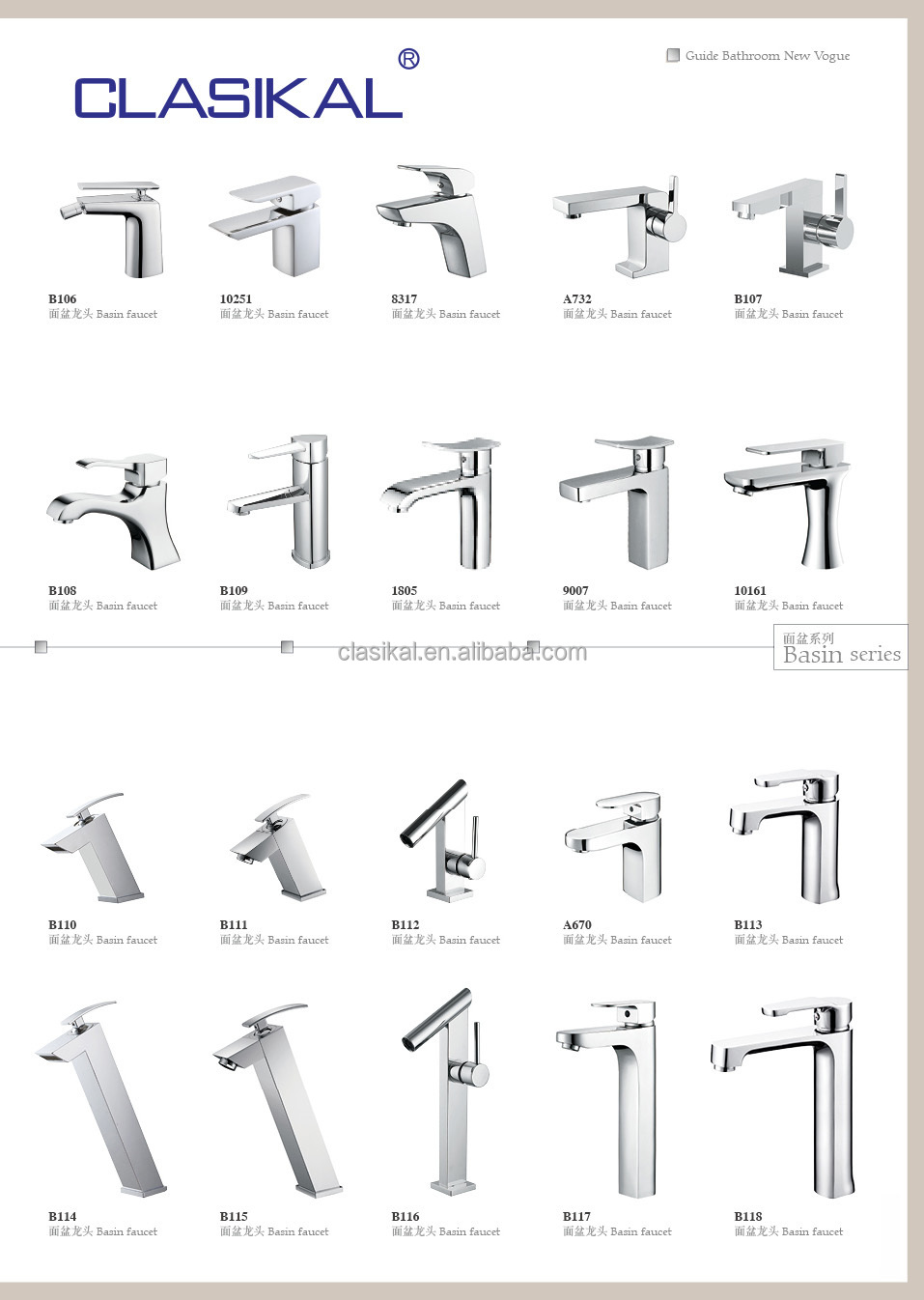 Factory Dirrect Upc 61 9 Nsf Kitchen Faucet Buy Upc 61 9 Nsf Kitchen Faucet Flexible Upc 61 9