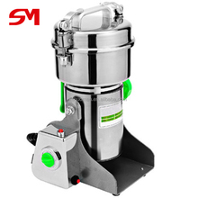 500g Economical and practical chili powder grinding machinery