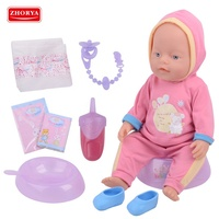 Nipple tableware set urine 16 inches baby doll toys for girls with window box