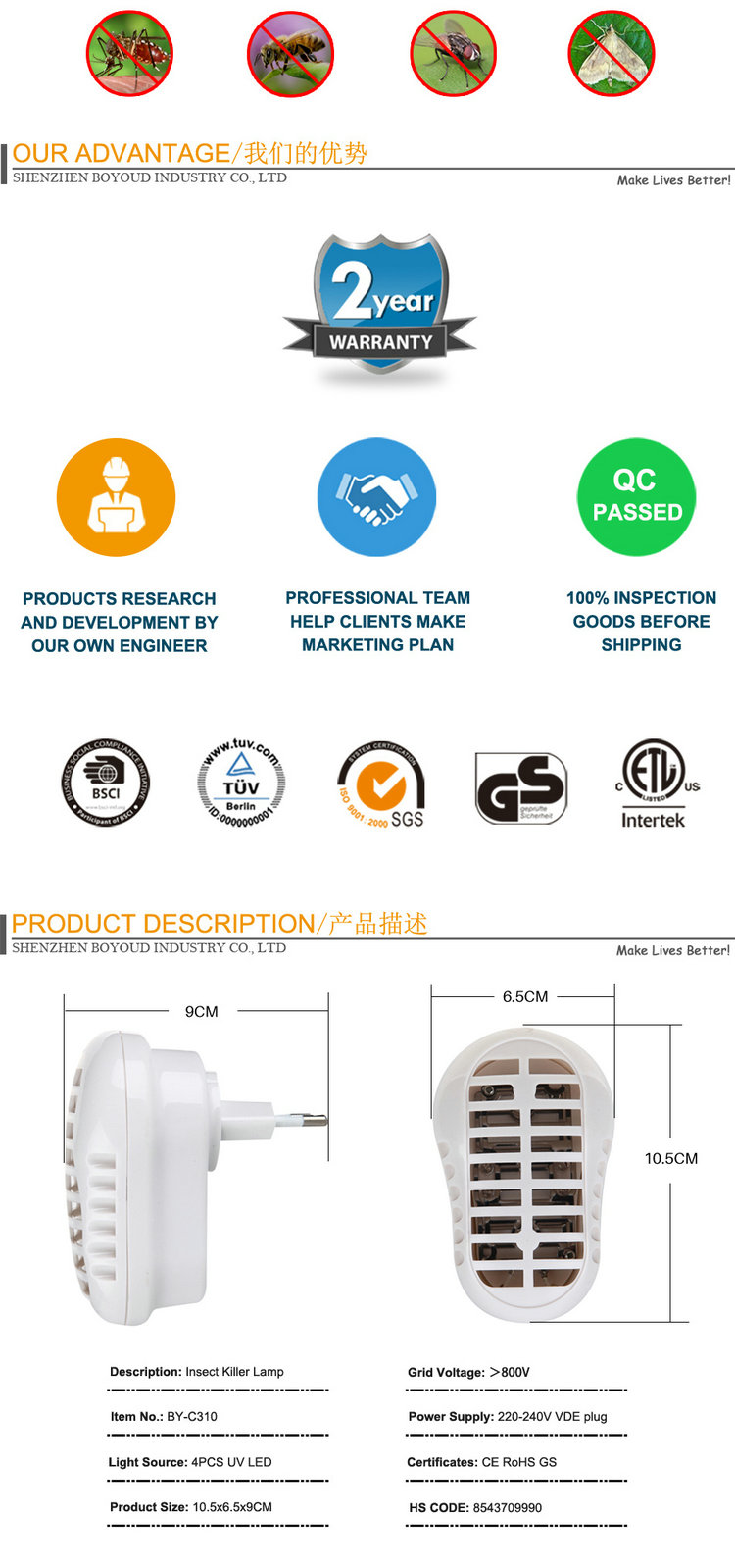 Fast Delivery Economic Electric Insect Trap